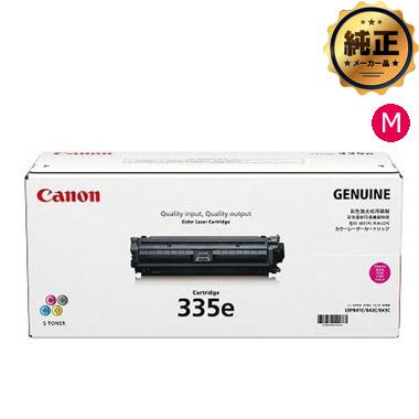 Canon トナーカートリッジ335e マゼンタ(CRG-335EMAG)純正