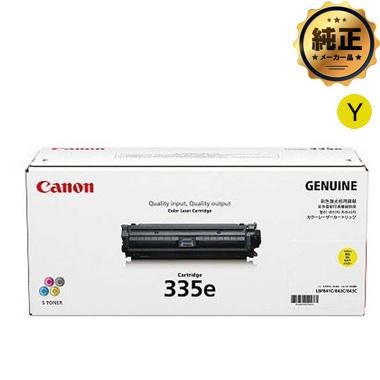 Canon トナーカートリッジ335e イエロー(CRG-335EYEL)純正