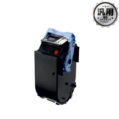 トナーカートリッジ502 ブラック 汎用品(新品・ノーブランド)