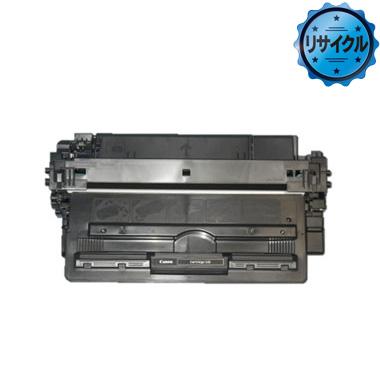 トナーカートリッジ533H(CRG-533H)リサイクル