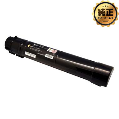 FUJI XEROX 大容量トナーカートリッジ ブラック(K)CT202054 純正