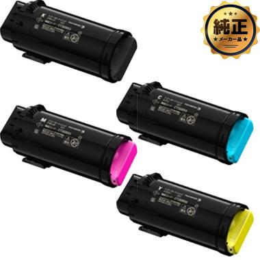 【現金特価】FUJI XEROX 大容量トナーカートリッジ 4色入 CT203057~CT203060 純正