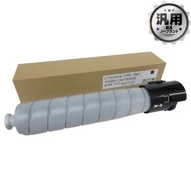 大容量トナーカートリッジ ブラック(K)CT203418 汎用品(新品・ノーブランド)
