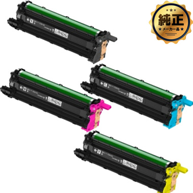 【現金特価】FUJI XEROX ドラムカートリッジ 4色入 CT351149~CT350152 純正