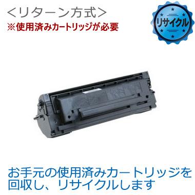 DE-3380 プロセスカートリッジ リサイクル リターン用