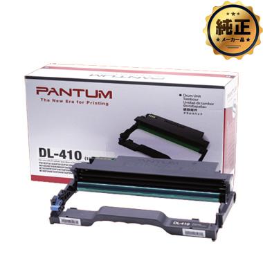 PANTUM ドラムユニット DL-410 純正