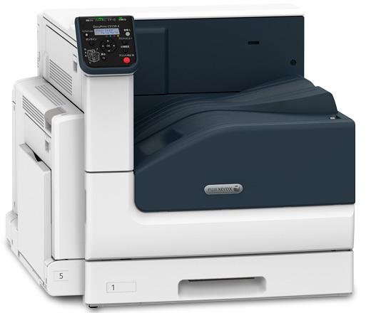 【※お問い合わせください】【取寄せ】FUJI XEROX A3カラープリンター DocuPrint C5150 d 本体 純正