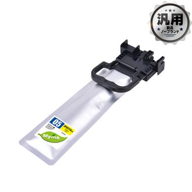 インクジェットカートリッジ IP05YA イエロー 汎用品(新品・ノーブランド)