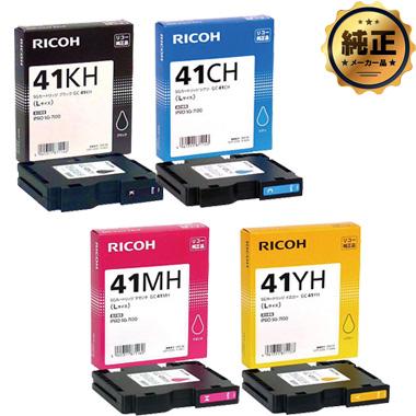 RICOH SGカートリッジ GC41(K、C、M、Y)H 純正<4色入>