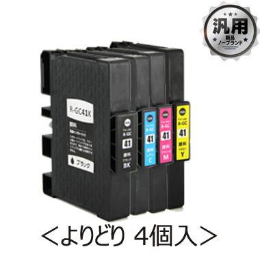 SGカートリッジ GC41 (Mサイズ) 汎用品 (新品・ノーブランド)<よりどり 4個入>