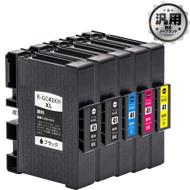 SGカートリッジ GC41(Kx2個/CMYx各1個) H 汎用品(新品・ノーブランド)<5個入>