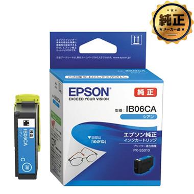 EPSON インクカートリッジ IB06CA メガネ シアン 純正