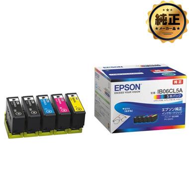 EPSON インクカートリッジ IB06CL5A 4色パック 純正
