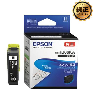 EPSON インクカートリッジ IB06KA メガネ ブラック 純正