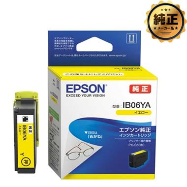 EPSON インクカートリッジ IB06YA メガネ イエロー 純正