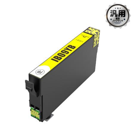大容量インクカートリッジ IB09YB イエロー  汎用品(新品・ノーブランド)