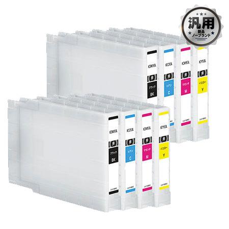 インクカートリッジL IC(BK/C/M/Y)93L 増量タイプ 汎用品(新品・ノーブランド)<4色入×2>