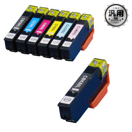 インクカートリッジ とうもろこし IC6CL80L 増量 6色パック+ICBK80L 汎用品(新品・ノーブランド)<7個入>