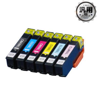 【数量限定】インクカートリッジ とうもろこし IC6CL80L 増量 6色パック 汎用品(新品・ノーブランド)