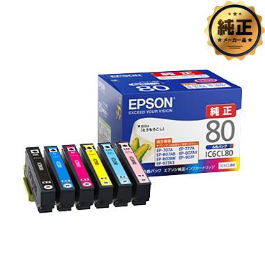 EPSON インクカートリッジ とうもろこし IC6CL80 6色パック 純正