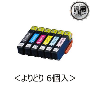 【数量限定】インクカートリッジ とうもろこし  IC~80L 増量タイプ 汎用品(新品・ノーブランド) <よりどり 6個入>