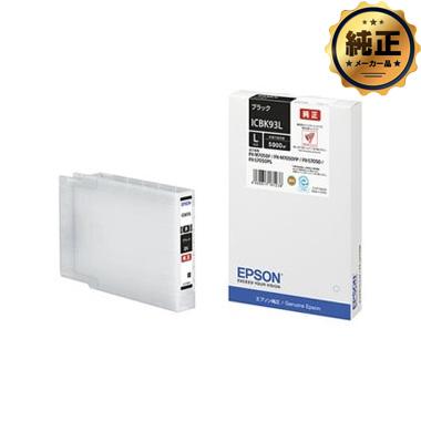 EPSON インクカートリッジL ブラック ICBK93L 増量タイプ 純正