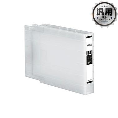 インクカートリッジL ブラック ICBK93L 増量タイプ 汎用品(新品・ノーブランド)