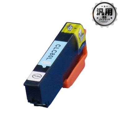【メール便可】インクカートリッジ ICLC80L ライトシアン 増量タイプ 汎用品(新品・ノーブランド)