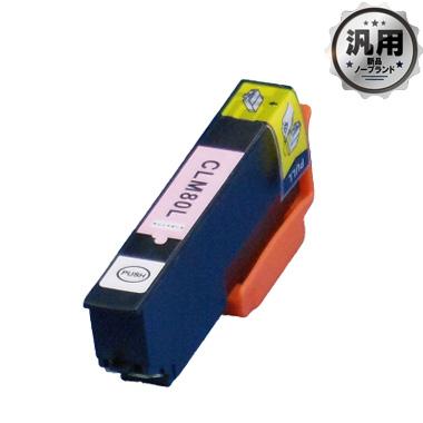 【メール便可】インクカートリッジ ICLM80L ライトマゼンタ 増量タイプ 汎用品(新品・ノーブランド)