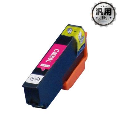 【メール便可】インクカートリッジ ICM80L マゼンタ 増量タイプ 汎用品(新品・ノーブランド)
