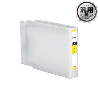インクカートリッジL イエロー ICY93L 増量タイプ 汎用品(新品・ノーブランド)