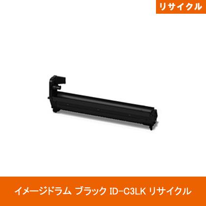 イメージドラム ブラック ID-C3LK リサイクル