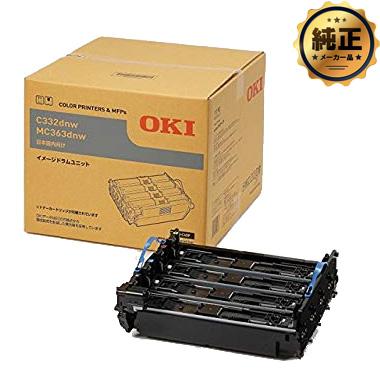 【現金特価】OKI  イメージドラムカートリッジ 4色一体型  ID-C4SP 純正