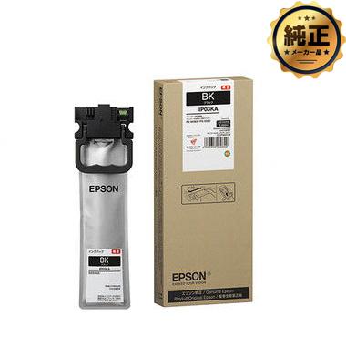 【取寄せ】EPSON インクジェットカートリッジ IP03KA ブラック 純正