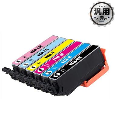 【数量限定】インクカートリッジ イチョウ 6色パック ITH-6CL 汎用品(新品・ノーブランド)