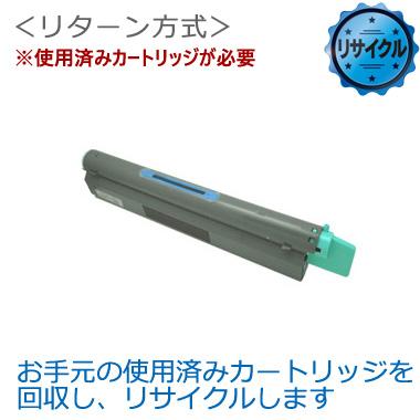 トナーカートリッジ JDL3024用 C(シアン)リサイクル<リターン方式>