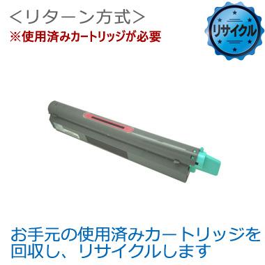 トナーカートリッジ JDL3024用 M(マゼンタ)リサイクル<リターン方式>