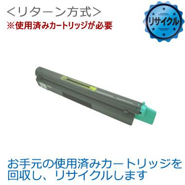 トナーカートリッジ JDL3024用 Y(イエロー)リサイクル<リターン方式>