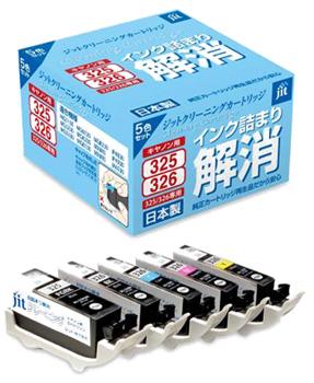 JIT-CLC3253265P キヤノン BCI-326+325/5MP用 クリーニングカートリッジ