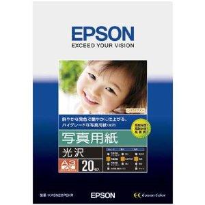 EPSON KA3N20PSKR 写真用紙<光沢> 純正