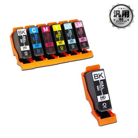 【数量限定】インクカートリッジ クマノミ KUI-6CL-L (増量)6色パック+KUI-BK-L 汎用品(新品・ノーブランド)
