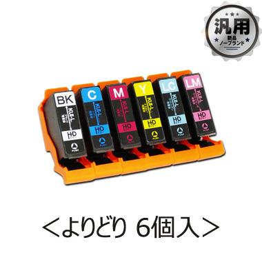 【数量限定】インクカートリッジ クマノミ KUI-6CL-L 増量 汎用品(新品・ノーブランド) <よりどり 6個入>