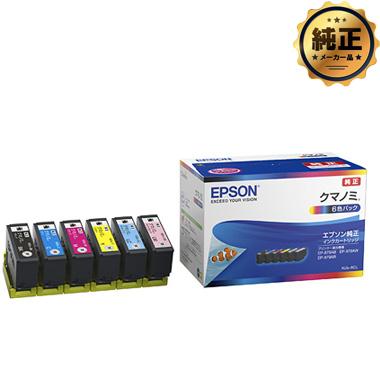 EPSON インクカートリッジ クマノミ 6色パック KUI-6CL 純正