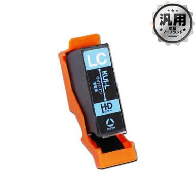 インクカートリッジ クマノミ ライトシアン 増量 KUI-LC-L 汎用品(新品・ノーブランド)