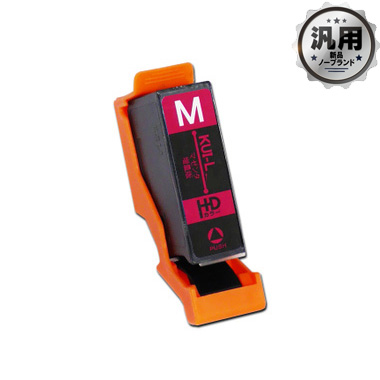 インクカートリッジ クマノミ マゼンタ増量 KUI-M-L 汎用品(新品・ノーブランド)