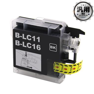 【数量限定】インクカートリッジ LC11/16BK (ブラック大容量) 汎用品(新品・ノーブランド)
