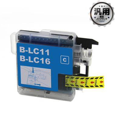 【数量限定】インクカートリッジ LC11/16C (シアン大容量) 汎用品(新品・ノーブランド)