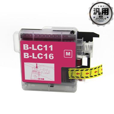 【数量限定】インクカートリッジ LC11/16M (マゼンタ大容量) 汎用品(新品・ノーブランド)