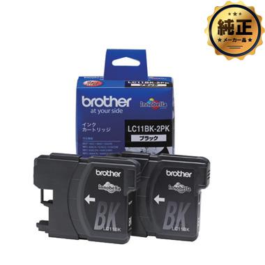 brother インクカートリッジ お徳用 黒2個パック LC11BK-2PK 純正