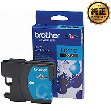 brother インクカートリッジ LC11C (シアン) 純正